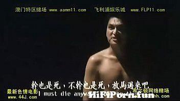 View Full Screen: video 1992.jpg