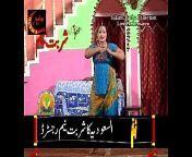 Sexy Boobs Show Mujra from pakistani mujra nude danshol