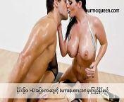 မိန်းကလေးတိုင်း page ကိုလာပြီး ကိုယ်ပိုင် channel လာယူလို့ရပြီနော် from xxx comမြန်မာလို့ကားharmik