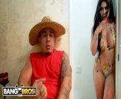BANGBROS - Gardener Bruno Dickemz Fucks Latina Pornstar Valerie Kay from मारवाड़ी व बाड़मेर सेक्स वीडिय¥